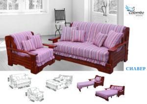 Набор мебели в Луганске