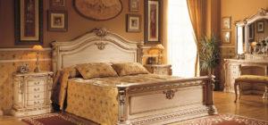 Элитная мебель для спальни Луганск