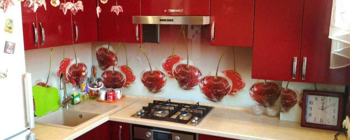Красная кухня - вишня